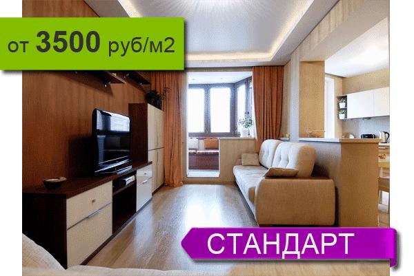 Ремонт-СПб: Смета на капитальный ремонт квартиры